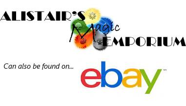 Also on eBay